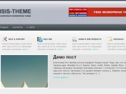 Тема WordPress Isis