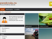 Тема WordPress Kelger