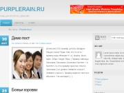 Тема WordPress Ksyk