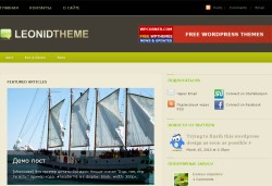 тема wordpress leonid