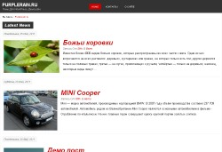 тема wordpress listera
