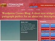 Тема WordPress Lite