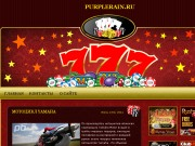 Тема WordPress Luxuryredcasino