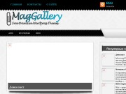 Тема WordPress Maggallery