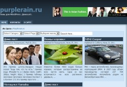 тема wordpress maglue