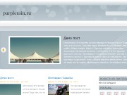 Тема WordPress Marina