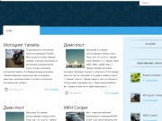 Тема WordPress Maxon