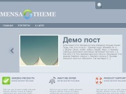 Тема WordPress Mensa