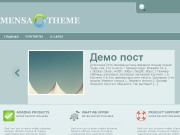 Тема WordPress Mensagreen