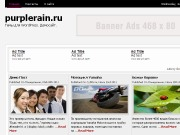 Тема WordPress Minimag