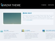 Тема WordPress Mizar