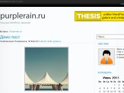 Тема WordPress Monalue