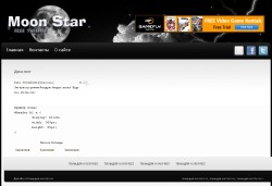 тема wordpress moon-star