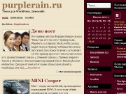 Тема WordPress Moozine