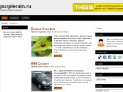 Тема WordPress Morezo