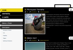 тема wordpress neomin
