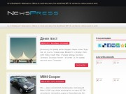 Тема WordPress News-press