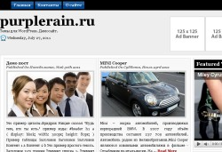 тема wordpress newseden