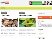 Тема WordPress Ninomag
