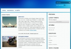 тема wordpress ocean