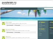 Тема WordPress Ocean3