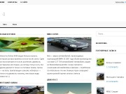 Тема WordPress Ophion