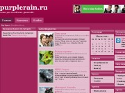 Тема WordPress Pinkberry