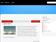 Тема WordPress Puremag
