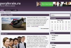 тема wordpress purpvila