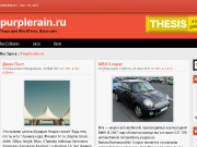 Тема WordPress Recore