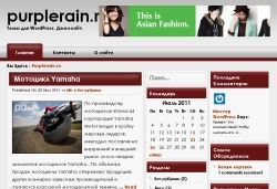 тема wordpress redbox