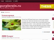 Тема WordPress Redcube
