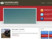 Тема WordPress Reddashboard