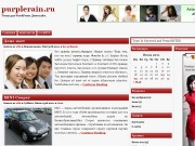 Тема WordPress Redmilk