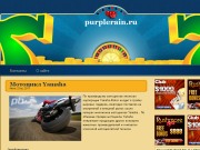 Тема WordPress Royalcasino