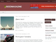 Тема WordPress Seed