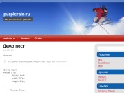 Тема WordPress Snow-tricks-theme