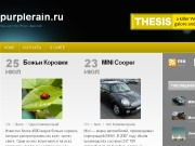 Тема WordPress Solarmag