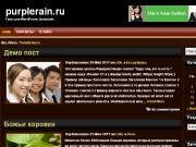 Тема WordPress Starluck
