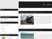 Тема WordPress Tabbed