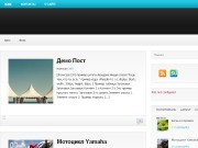 Тема WordPress Tiecho