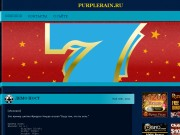 Тема WordPress Totalcasino