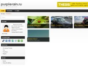 Тема WordPress Trizine