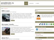 Тема WordPress Trumild