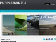 Тема WordPress Varsity