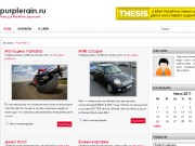 Тема WordPress Vizine