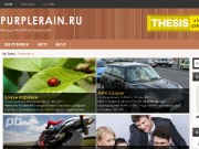 Тема WordPress Woodzine