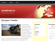 Тема WordPress World-press-theme