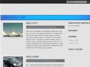 Тема WordPress Xenon