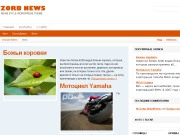 Тема WordPress Zorbnews